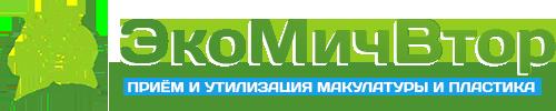 ЭкоМичВтор — Приём и утилизация макулатуры и пластика в Мичуринске